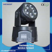 Pioneer DJ Equipment Wash Moving Head Light For Disco Party