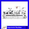 Multi-functional Full Rotary Intermittent Self Adhesive Label Printing Machine