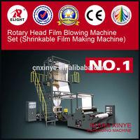 Rotary Head Plastic Shrink Film Blowing Machine Shrinkable film