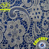 (Factory YJC16090-1) Embroidered fashion milky yarn crochet lace fabric