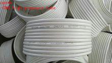 CNG high pressure pipe
