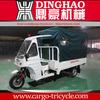 Chongqing good quality ambulance three wheel motorcycle /Emergency motorcycle tricycle price