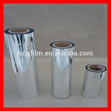 Thailand hot sell Aluminum AL metallized PET BOPP OPP CPP PE PVC PA Polyamide Mylar Polyester film