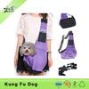 Pet Sling Carrier/Pet Sling Bag