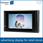 """flintstone 10.2"""" lcd video counter display, 10"""" lcd retail advertising display monitor, 10 inch lcd sd card video player"""