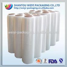 mylar polyester film,polyester film,food grade polyester film
