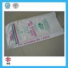 feed,rice,corn package brand pp woven bags 50kg