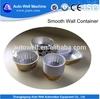 Full Size Aluminium Foil Container,Smooth Wall Aluminium Containers