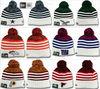 Figure NFL American football series of high-grade wool cap knitted cap