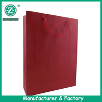 Custom made Red gift paper bag with Silk ribbon&low price from guangzhou supplier