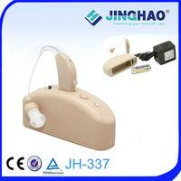 2014 China best bte ear hearing aids ear sound amplifier