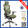 JNS Foshan furniture hot sale ergonomic chair school JNS-511