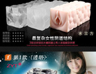 China Professional Sex Products Supplier Super Soft Love Skin Realistic Love Flesh Feeling Silicone Massage Girl Vagina Pussy