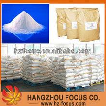 manufacturer's bottom price of pectin powder for jam product