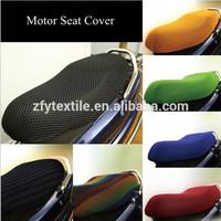 pvc bike seat cover,manufacturer