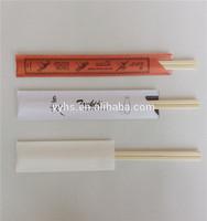 China Factory Direct Sale Special Bamboo Chopsticks Packing Envelope , Japaness Standard Wedding Favors Chopstick