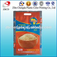 heat seal food plastic packaging bag for rice