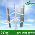 mini 10w vertical del viento generador de energía para la venta