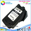 compatible PG 512 ink cartridges for canon ip2700/mp240/mp480/mp490 ink