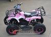 High Quality mademoto electric quad bike 500w