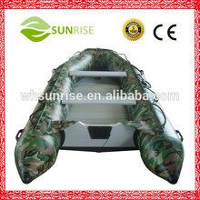 Military Camo 1.2mm Inflatable Lake Boats