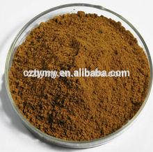 choline chloride 60%/factory supply Vitamin B