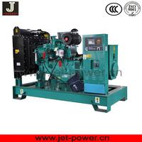 water cooled diesel generator 13 kva