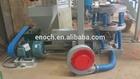 EN/H-45E/65E High Speed Extruder Machine for plastic Film