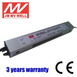 30W waterproof IP67 meanwell led driver CE ul