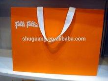 Luxury Logo Embossed Paper Shopping Bag with Grosgrain Ribbon