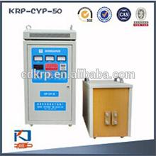50kw super audio induction steel/copper forging machine