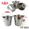 11L 13L 15L 20L 24L hot sales Stainless steel beer bucket/water pail/soup bucket