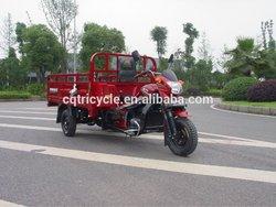 150cc 200cc 250cc 300cc new three wheel cargo tricycle