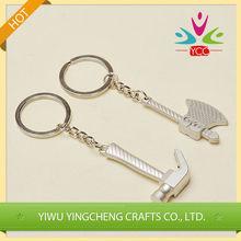 aluminum keychain fashion key chain supplier