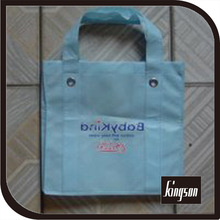 printed shoes non-woven shopping bag