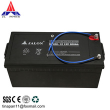 dry cell battery 12v250ah battery manufacturer industrial