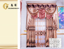 100% Polyester luxury jacquard curtain for living room