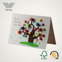 Tree Pattern Handmade Birthday Greeting Card Designs