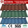 metal roofing tile guangzhou /metal corrugated metal roof tile /roofing price