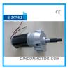 Dc permanent magnet motor for balance car