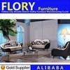 Luxury design old fashioned sofas F1350