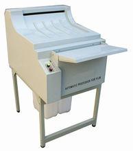 PLX-380H Auto medical X-ray Film Processor(digital)