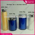 china venda quente cosméticos embalagem baratos eye cream creme para a pele 15 ml bomba airless garrafa