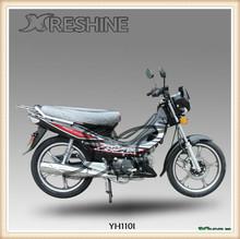 very cheap 50cc moped cub motor