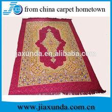 prayer carpet factories with best price