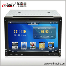 """6.95"""" touch screen double din car dvd player gps software car gps"""