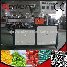 KTE-20 new technology 200-800kg/h plastic granulator 200-800kg/h plastic granulator