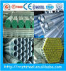 large structural pipe /galvanised rec tube /best price cold formed rectangular steel pipe