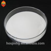 Food grade Sodium Stearoyl-2-Lactylate (SSL) powder price