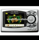 wholesale islamic quran player ,free arabic music download mp3